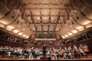 SF Symphony at Davis Symphony Hall.